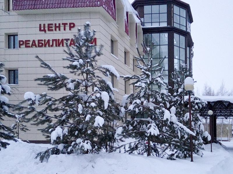 "Центр реабилитации ""Красная звезда"""